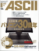 Ascii8