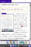 Newstyle1_2